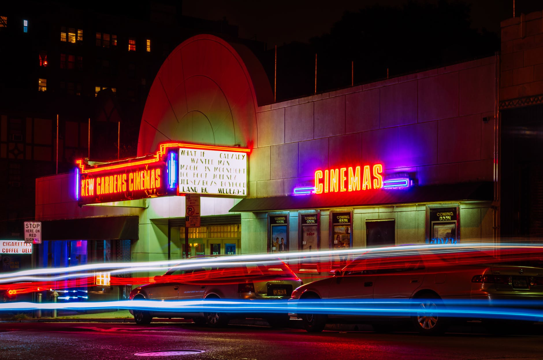 Photo of a 1980s style cinema